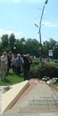 Read more: ECAD Celebrating Tree of Hope