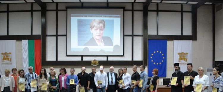 Read more: ECAD member Blagoevgrad issues annual awards